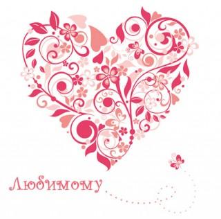 Помощь в выборе подарка в День Святого Валентина