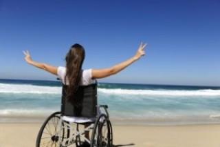 оборудование для инвалидов
